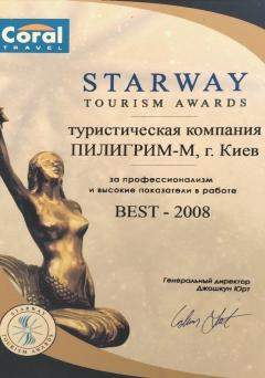 BEST-2008
