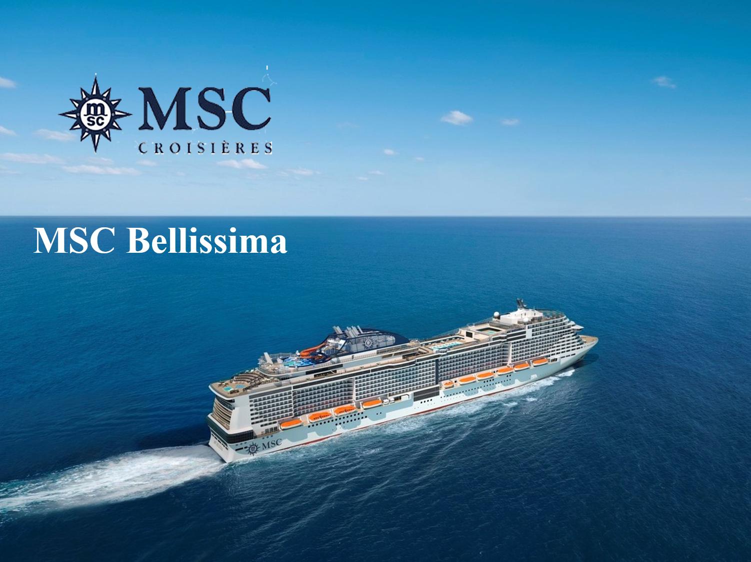 Классика Средиземноморья