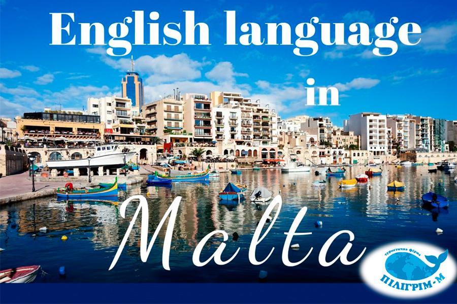 Мальта. Обучение + отдых