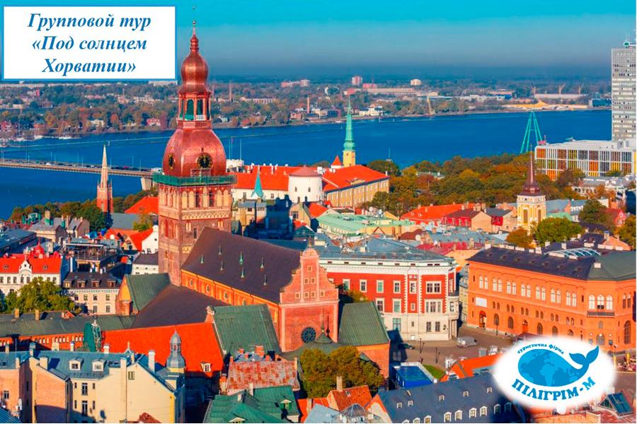 4 столицы Прибалтики