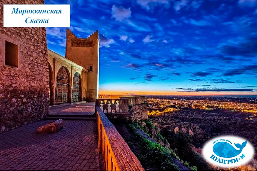 Марокканская Сказка 8 дн