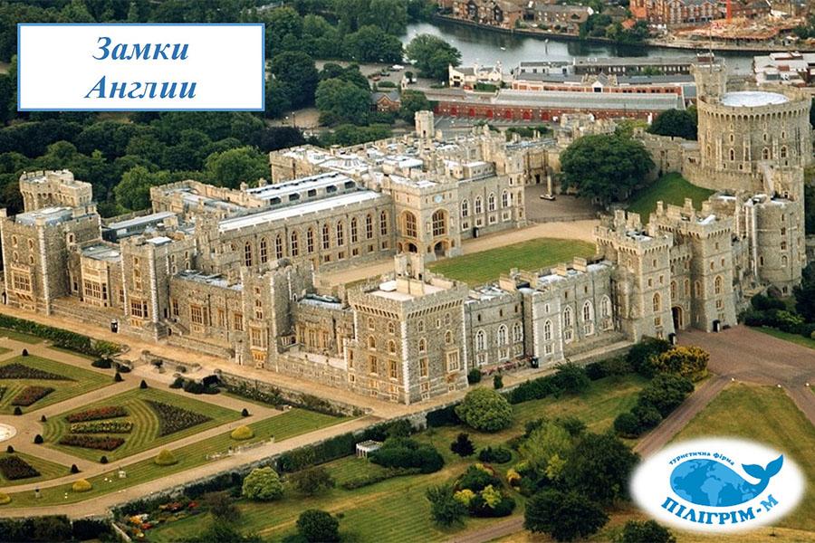 Дворцы и замки Англии